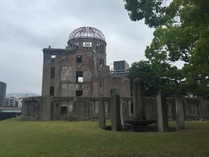 A-bomb building