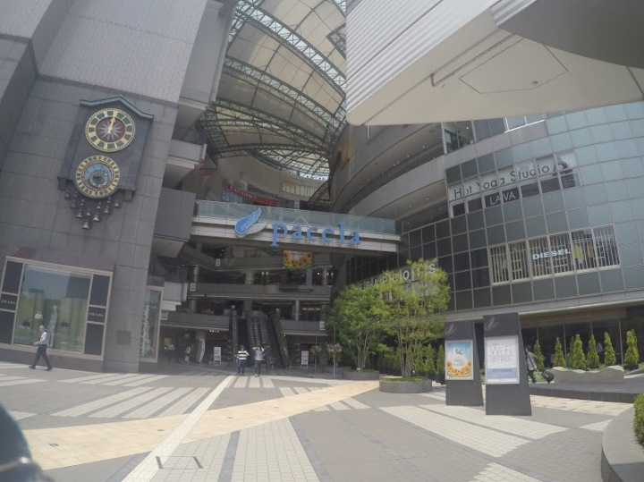 Hiroshima mall